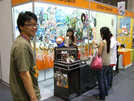 Character_fair_booth_2