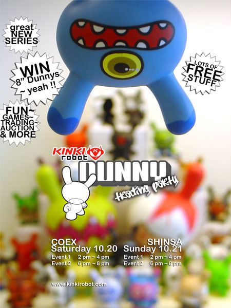 Dunny_party